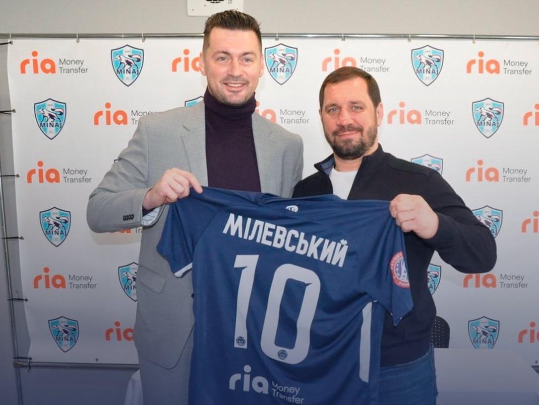 Артем Милевский стал игроком Миная / фото ФК Минай