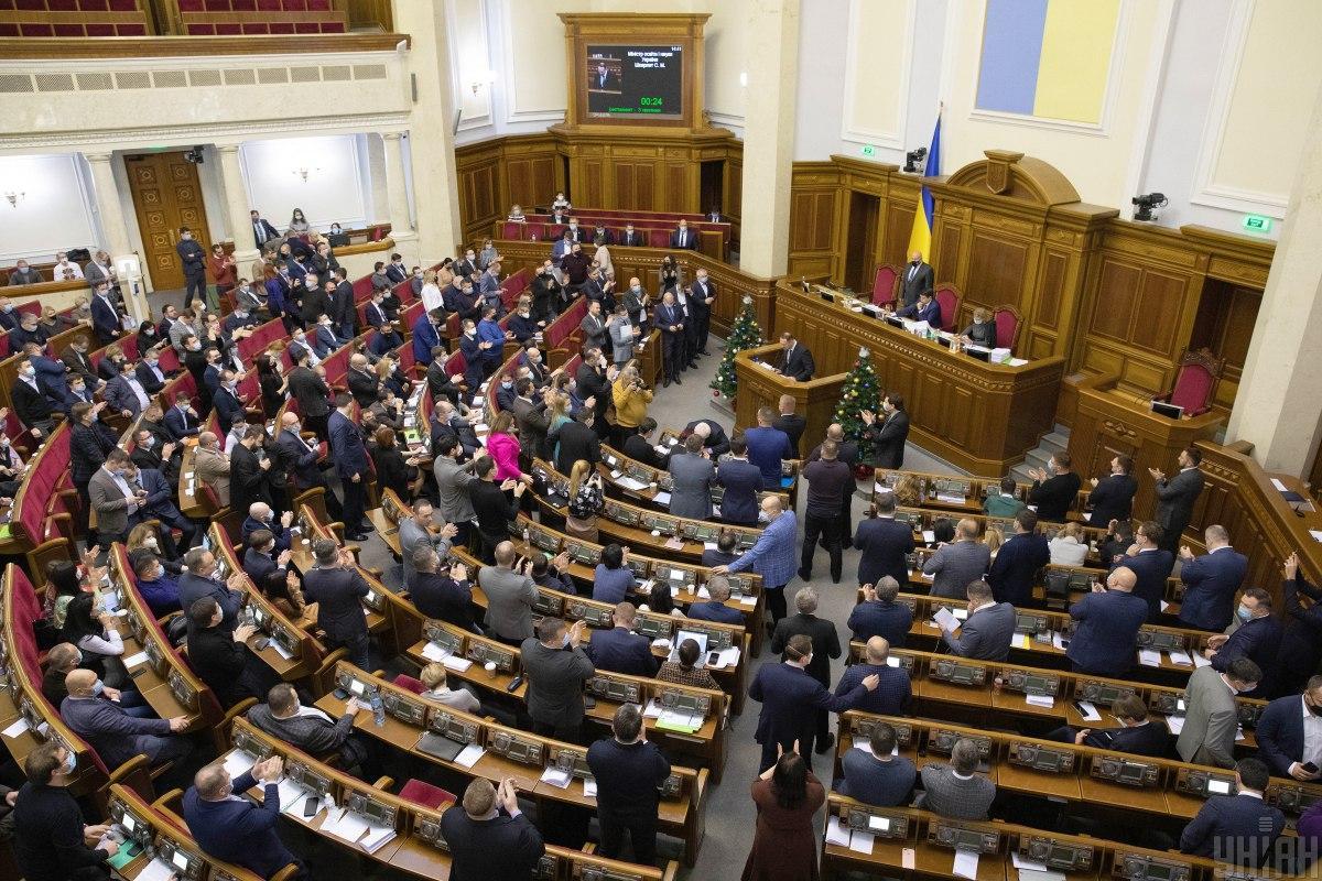 Razumkov outlines major tasks for the Rada / Photo from UNIAN, by Oleksandr Kuzmin
