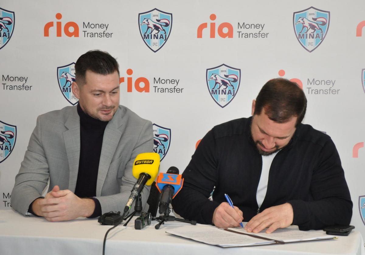 Милевский подписал контракт с Минаем / фото ФК Минай