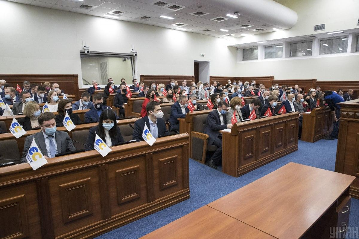 Киевсовет утвердил бюджет столицы на 2021 год / фото УНИАН, Андрей Скакодуб
