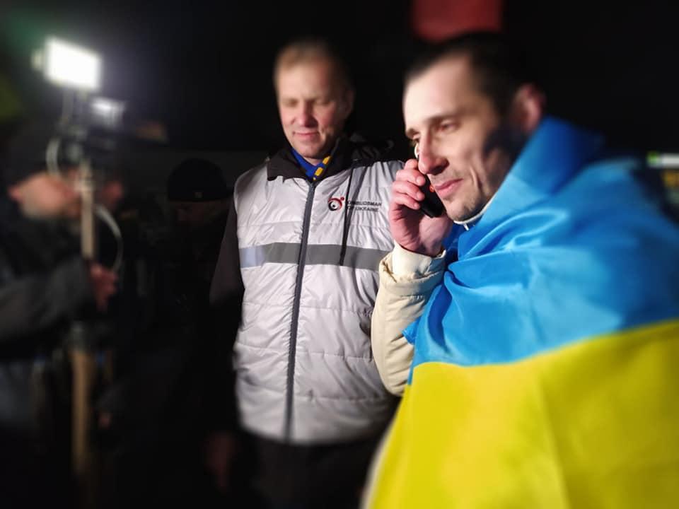 Политзаключенный Шумков вернулся в Украину / фото facebook.com/denisovaombudsman