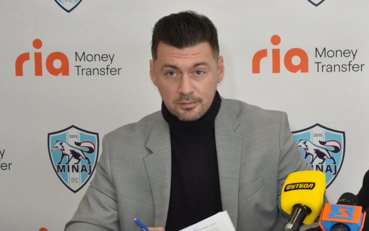 35-летний Артем Милевский подписал контракт на 1,5 года / фото ФК Минай