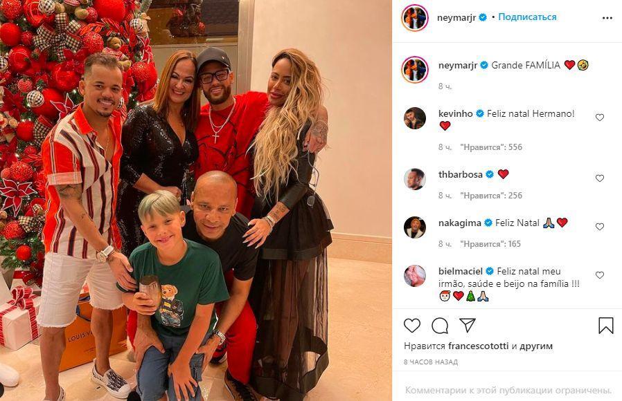 instagram.com/neymarjr