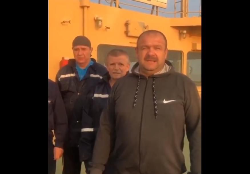 Моряки судна NEW ORION оказались в сложном положении / скриншот с видео