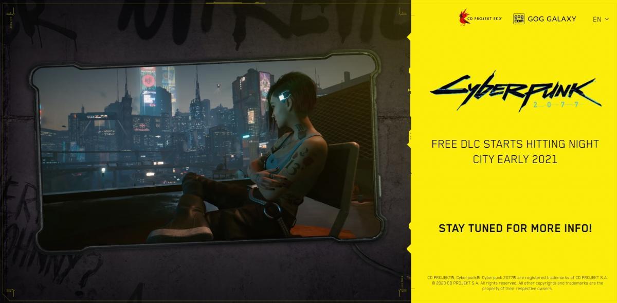Анонс першого DLC для Cyberpunk 2077 / фото cyberpunk.net