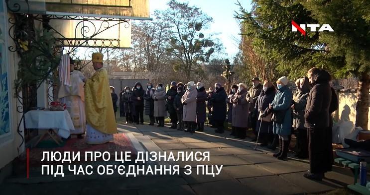 Во Львове священник присвоил храм / скриншот с видео