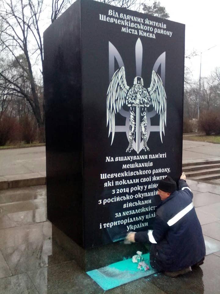 Коммунальщики привели его в порядок / facebook.com/kpuzn.shevchenkivskyi