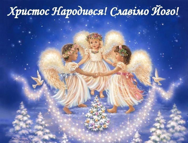 Христос рождаеся - поздравления / krasainfo.com