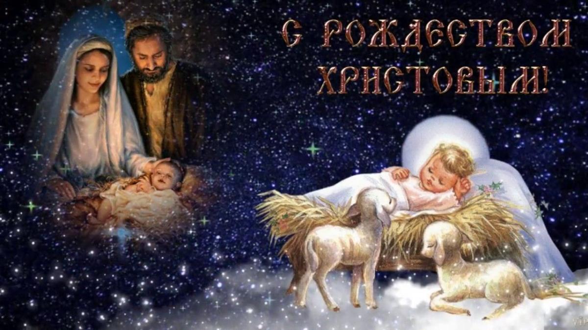 Христос рождается - картинки и открытки / pinterest.se