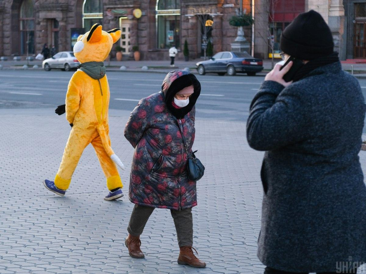 Lockdown in Ukraine / Photo from UNIAN