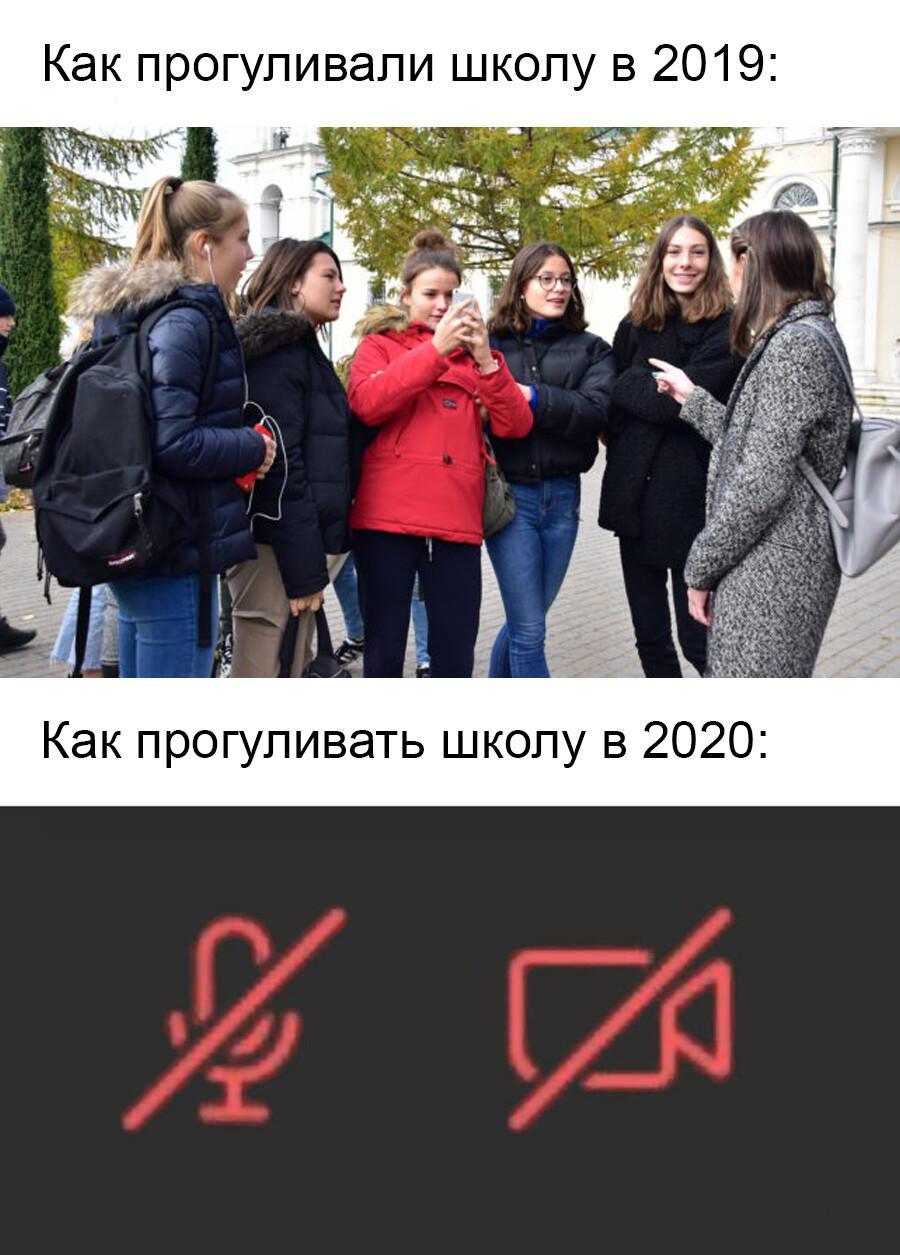 Мемы про школу / фото из соцсетей