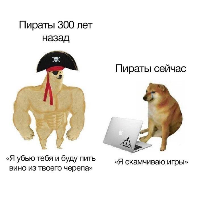 Мем про двух собак / фото из соцсетей