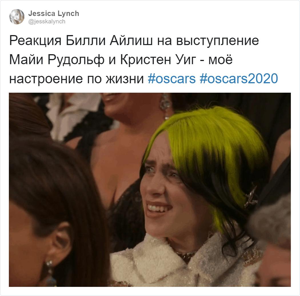 Мем Билли Айлиш / фото из соцсетей