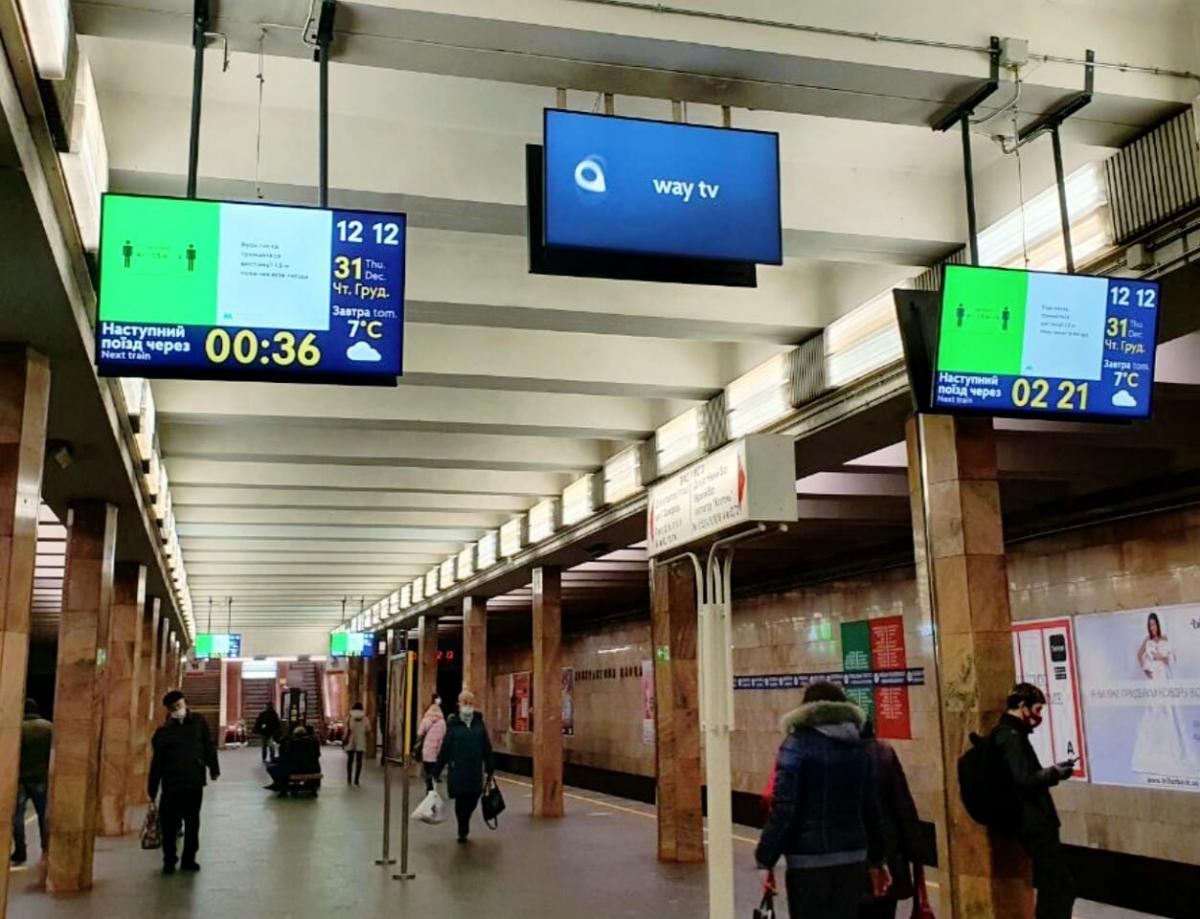 Часы будут показывать время до прибытия поезда / фото facebook.com/kyivmetro