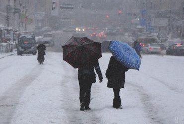 Налипание мокрого снега и гололед: украинцев предупредили об ухудшении погоды в ближайшие три дня