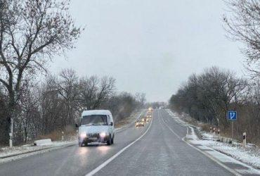 """В сети показали обледеневшую трассу """"Одесса-Рени"""" (фото, видео)"""