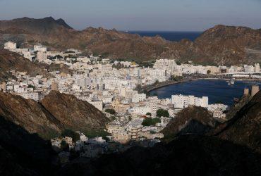 Оман возобновляет выдачу виз для туристов