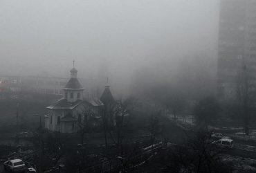 Мистический Киев: столицу окутал густой туман (фото)