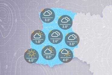 Прогноз погоды в Украине на утро пятницы, 4 декабря