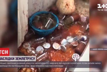 Турецьке узбережжя сколихнув потужний землетрус – люди не постраждали