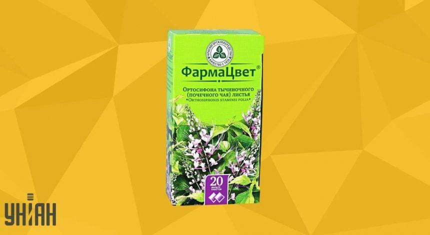 Ортосифона тычиночного листья фото упаковки