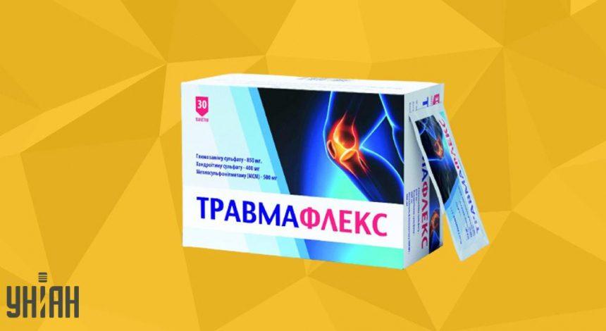 Травмафлекс фото упаковки