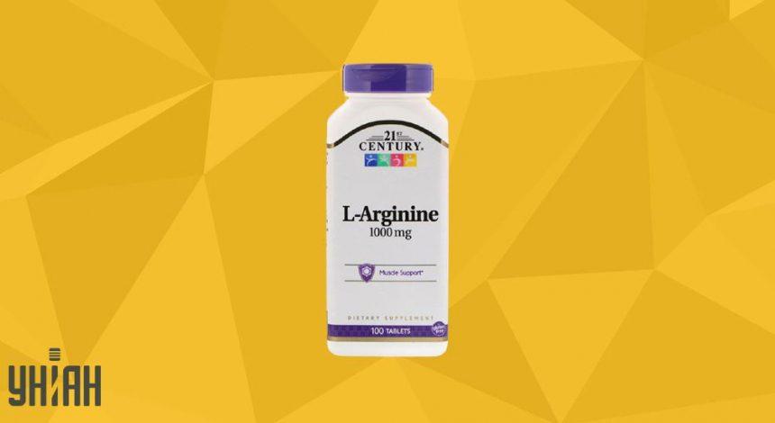 L-Аргинин фото упаковки