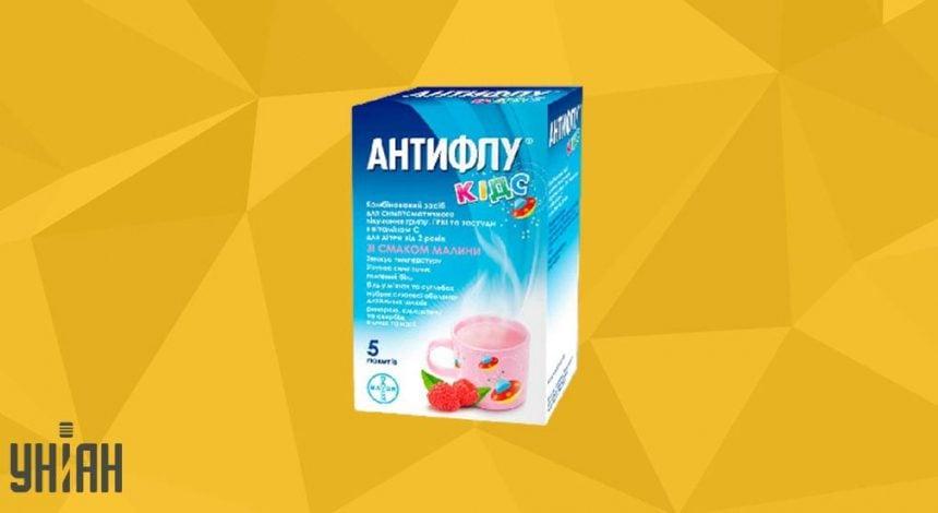 Антифлу Кидс фото упаковки