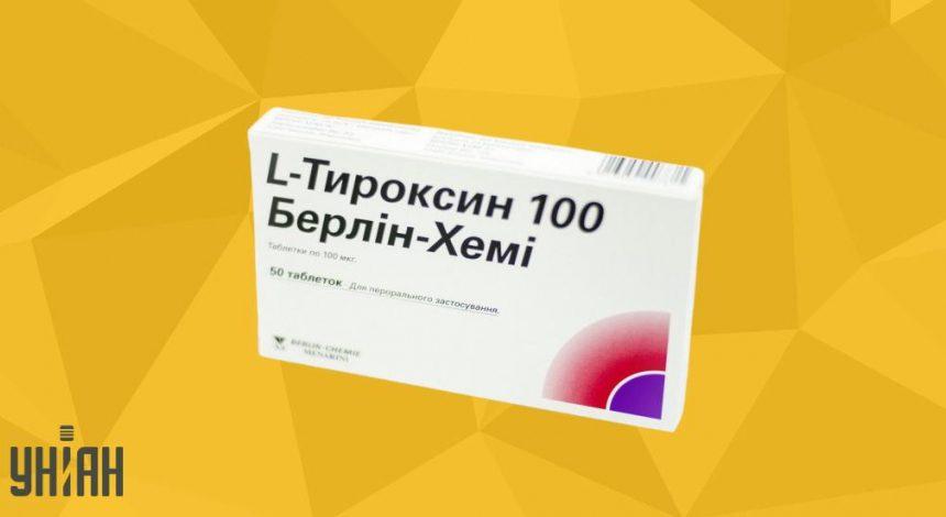 L-Тироксин 100 фото упаковки