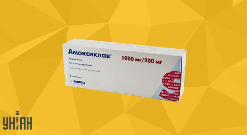 АМОКСИКЛАВ фото упаковки