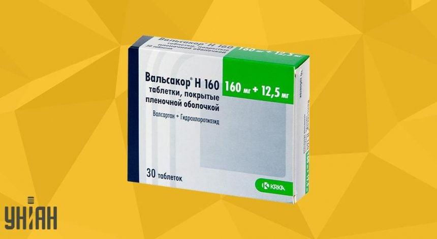 Вальсакор Н160 фото упаковки