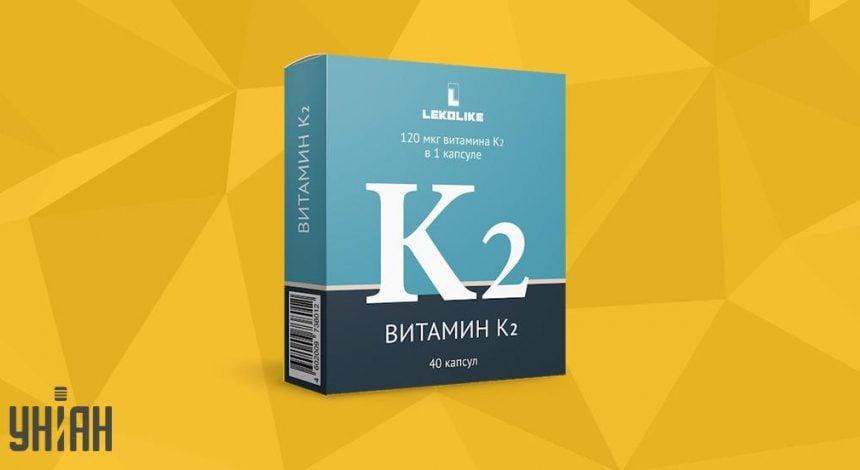Витамин К2 фото упаковки