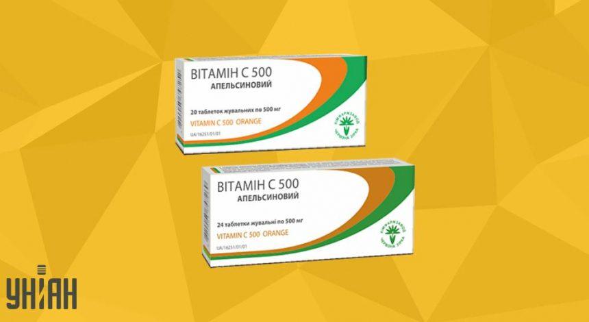 Витамин С 500 фото упаковки