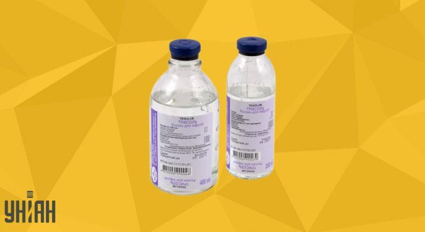 Гидрокарбонат натрия фото упаковки