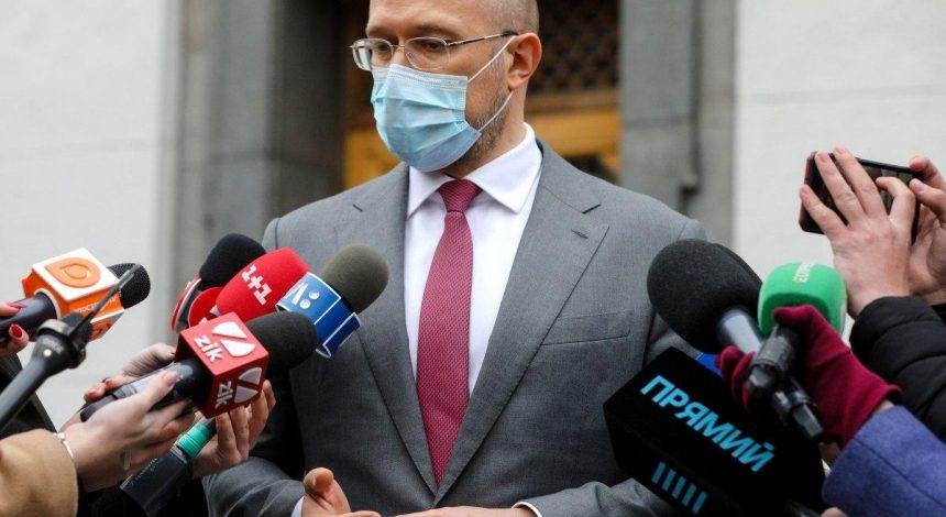 Шмыгаль заявил, что вакцин от коронавируса хватит всем желающим