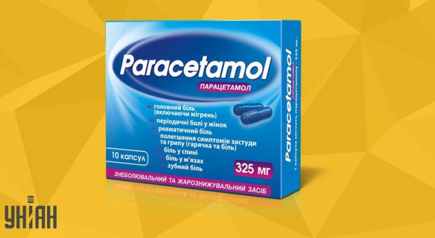 Парацетамол 325 фото упаковки