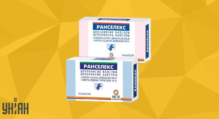 Ранселекс фото упаковки