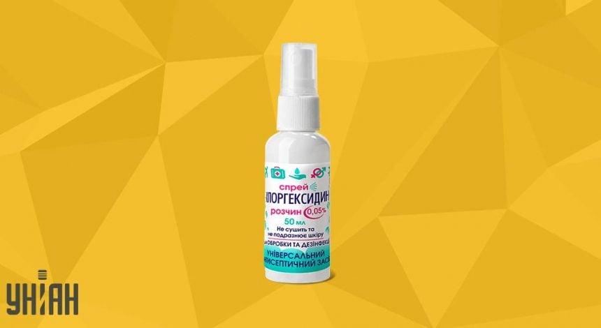 Хлоргексидин спрей фото упаковки