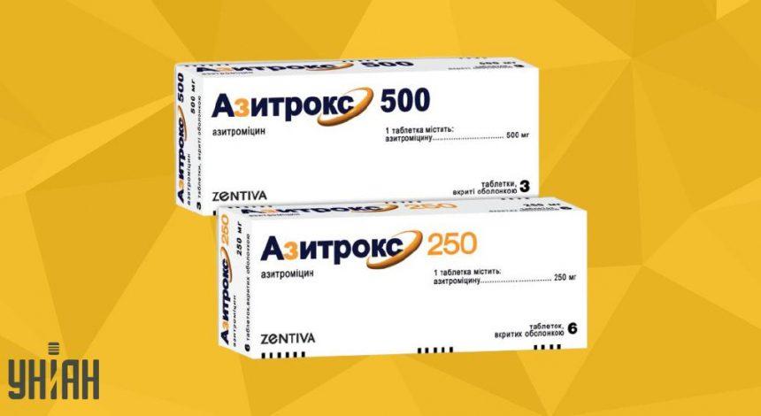 Азитрокс фото упаковки