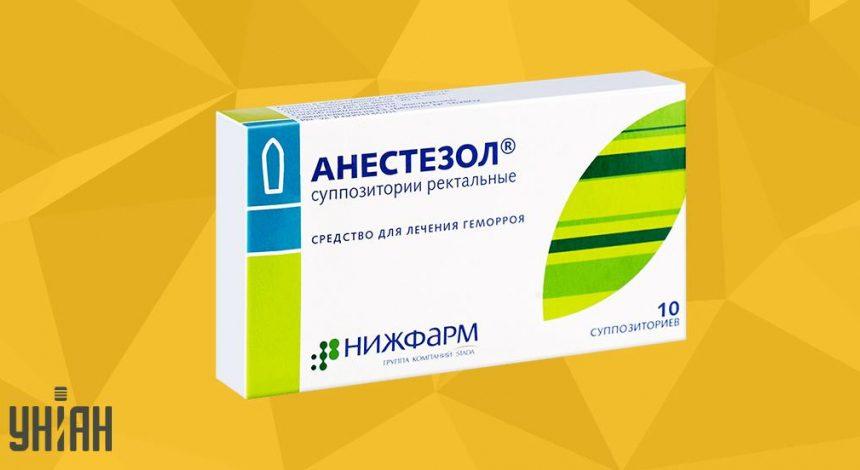 Анестезол фото упаковки