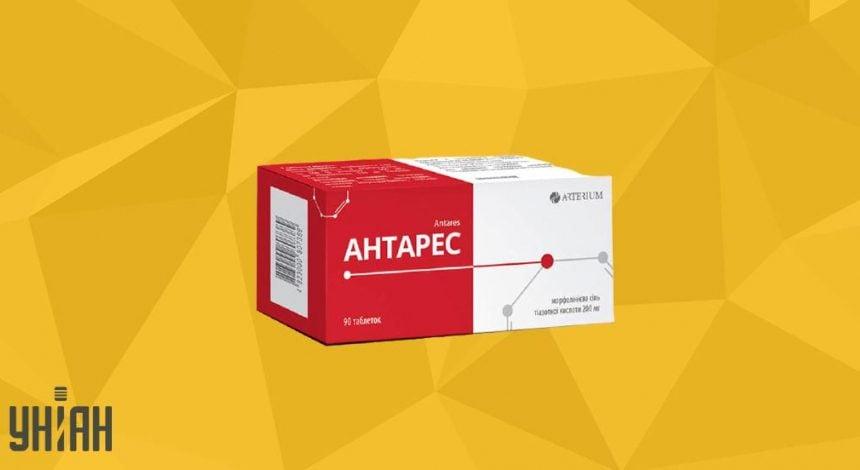 Антарес таблетки фото упаковки
