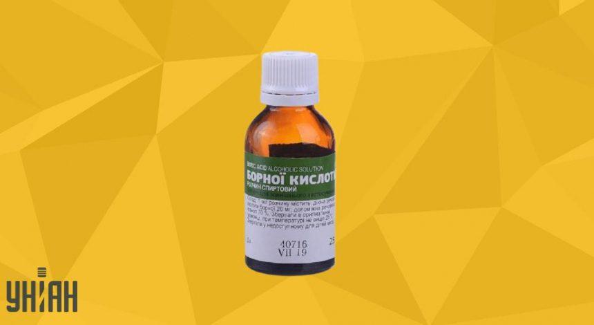 Борной кислоты раствор спиртовой 2% фото упаковки