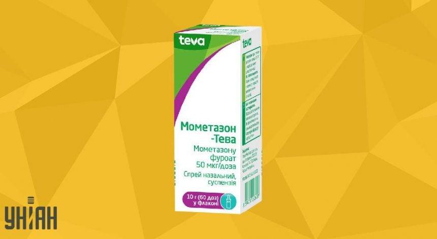 Мометазон-Тева фото упаковки