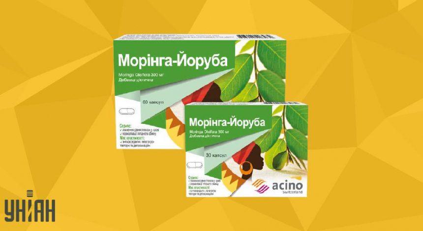 Моринга Йоруба фото упаковки