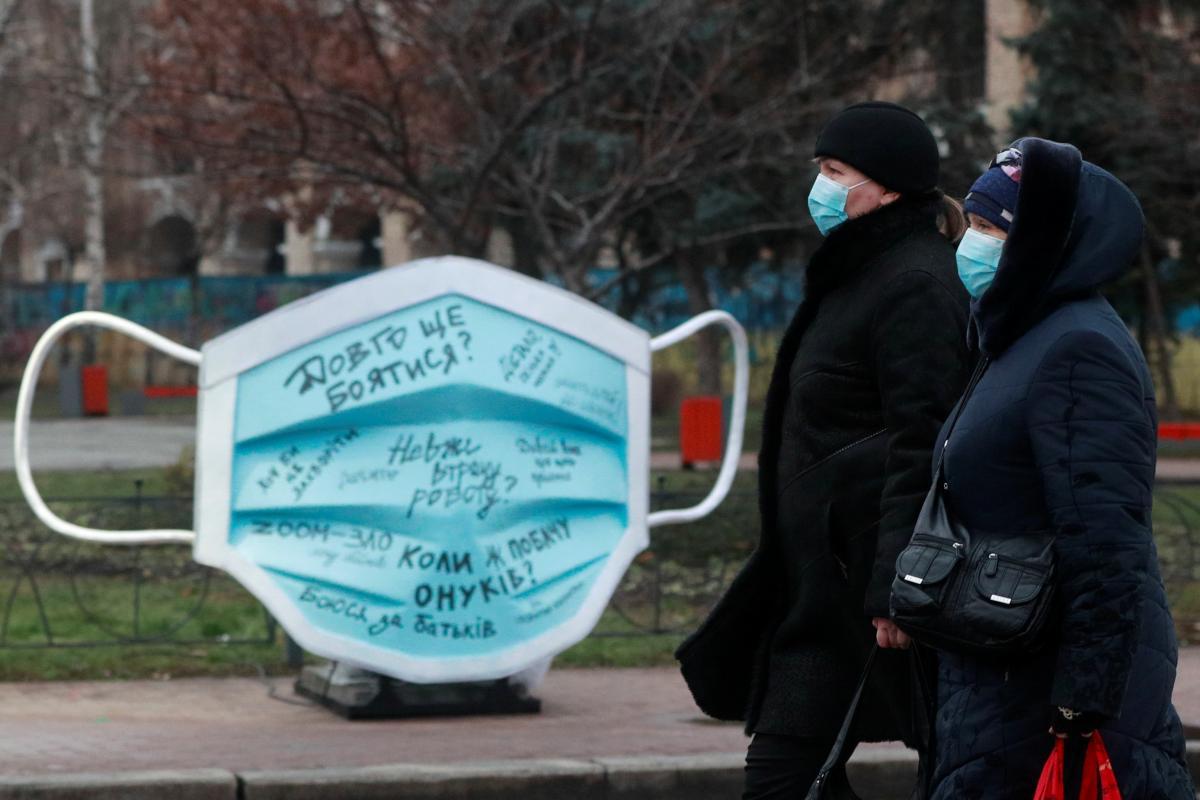 Статистика заболеваемости COVID-19 в Киеве / фото REUTERS