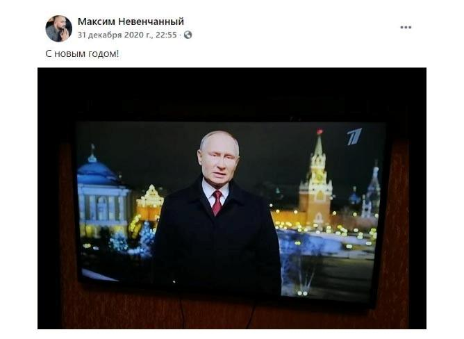 Nevenchannyy posted New Year's greetings with Putin's image / Screenshot