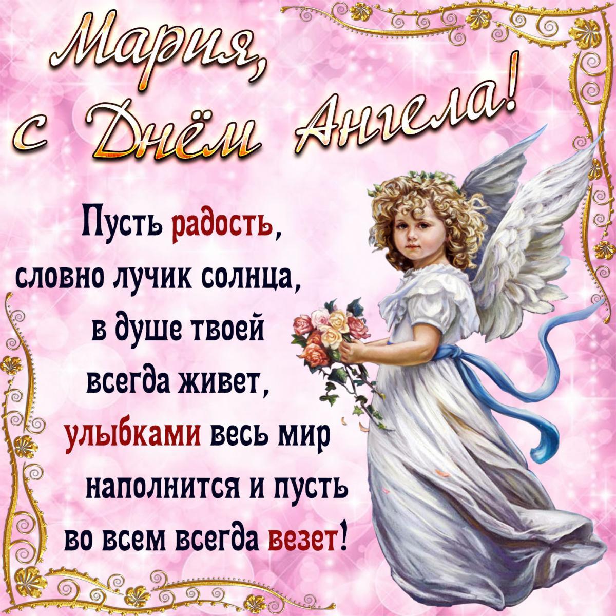 8 января праздник / фото bonnycards.ru