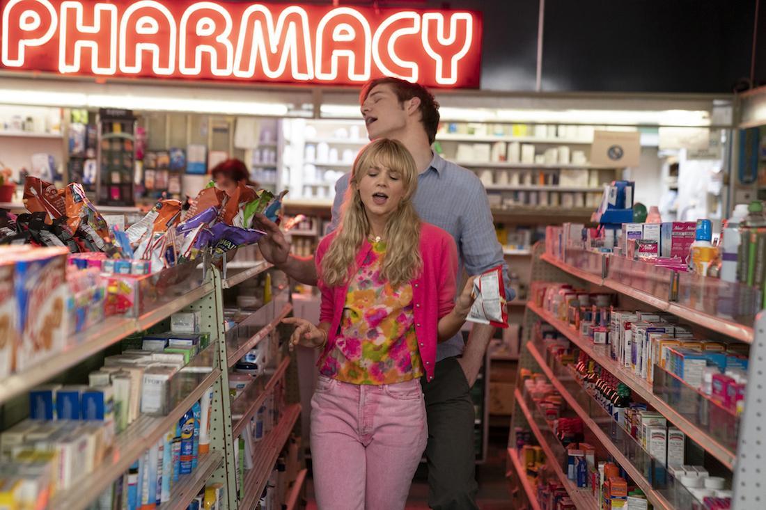 Кадр из фильма «Перспективная девушка»