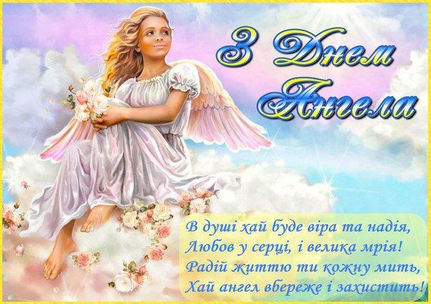 Именины Степана открытки / фото rivne1.tv