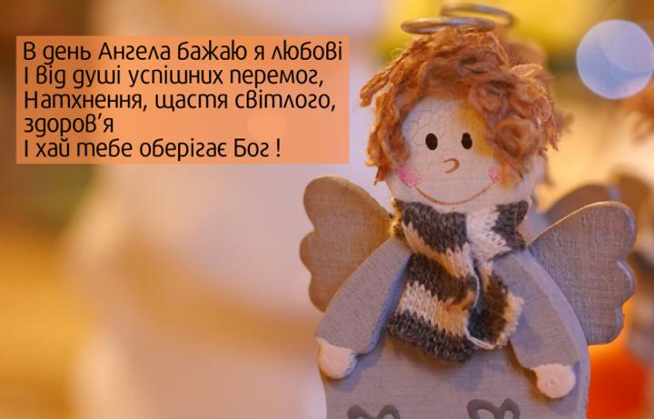 С именинами Степана стихи / фото pinterest.com